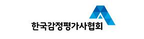 한국감정평가사협회