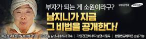 삼성자산운용 / 11월 29일~12월 5일