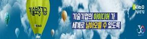 기술보증기금 / 12월 16일~27일