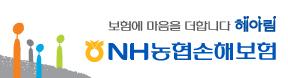 농협손해보험 / 191226 ~ 200125