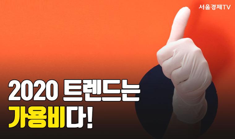 [카드 PICK] 가용비 전성시대ㆍㆍ이제는 대용량이다!